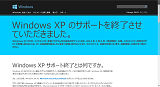 Windows XP�I���̂��m�点